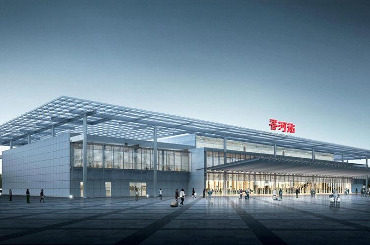 Xiang He Railway Station